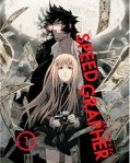 speedgraphermt6